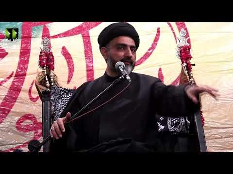 [Majlis-e-Aza] Moulana Syed Nusrat Abbas Bukhari | 20 Muharram 1441/2019 - Urdu