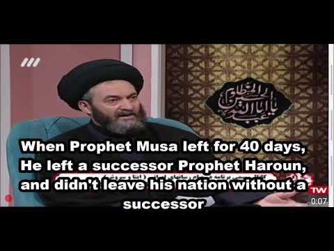 #ImamAli #Imam_Ali #Quran #Shia #Islam Imam Ali (AS) succession from Quran eng subtitle