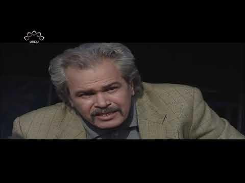 [ Irani Drama Serial ] Stayesh | ستائیش - Episode 40 | SaharTv - Urdu