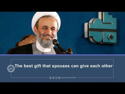 [Clip] The best gift that spouses can give each other | Agha Alireza Panahian July 22,2019 Farsi Sub English