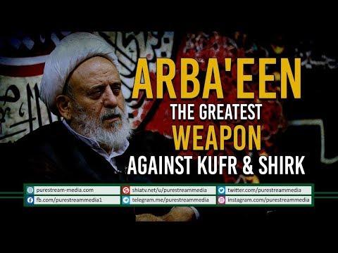 ARBA\'EEN: The Greatest Weapon Against Kufr & Shirk | Farsi Sub English