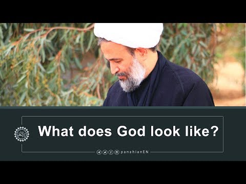 [Clip] What does God look like? | Alireza Panahian Oct.7,2019 Farsi Sub English