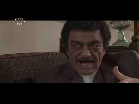 [ Irani Drama Serial ] Stayesh | ستائیش - Episode 41 | SaharTv - Urdu