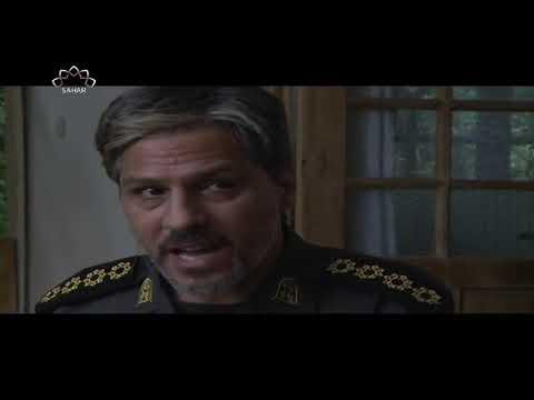 [ Irani Drama Serial ] Stayesh | ستائیش - Episode 42 | SaharTv - Urdu