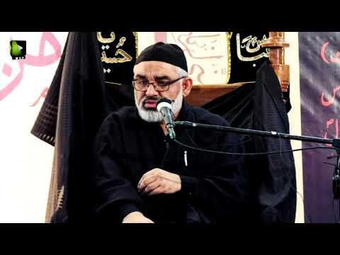 [08] Topic: Islami Tarbiyat Kay Marahil Or Bunyadi Usool   H.I Ali Murtaza Zaidi   Safar 1441 - Urdu