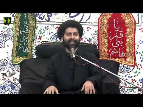 [04] Topic: Insaan e Kamil | Moulana Arif Shah Kazmi | Safar 1441 - Urdu