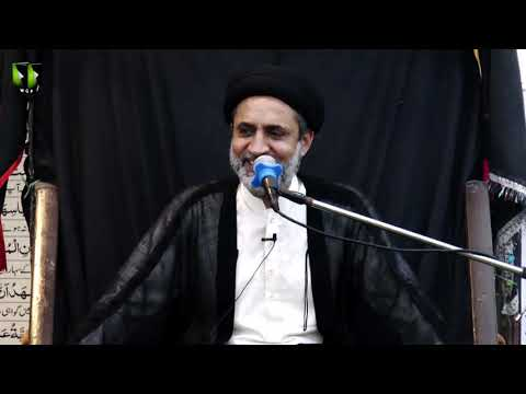 [02] Topic: Quran or Karbala | H.I Muhammad Haider Naqvi | Safar 1441 - Urdu