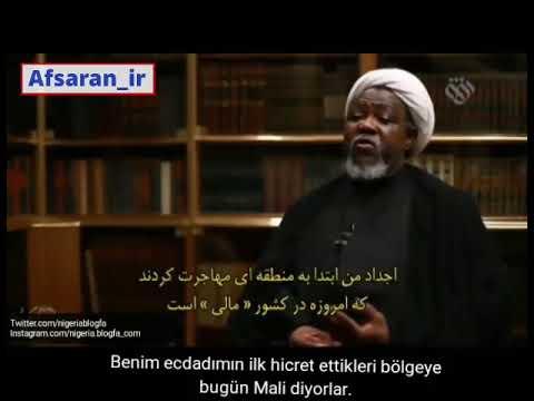 Şeyh İbrahim Zakzaki - Hausa sub Farsi sub Turkish