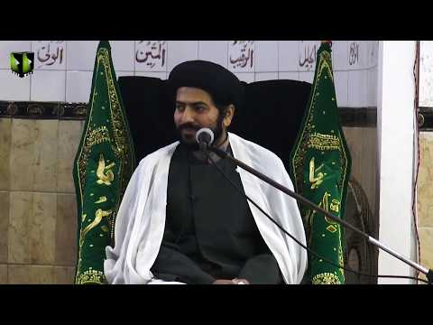 [09] Topic: Insaan e Kamil | Moulana Muhammad Raza Jaan Kazmi | Safar 1441 - Urdu