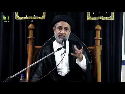 [05] Topic: Karbala Sirat e Mustaqeem | H.I Muhammad Haider Naqvi | Safar 1441 - Urdu