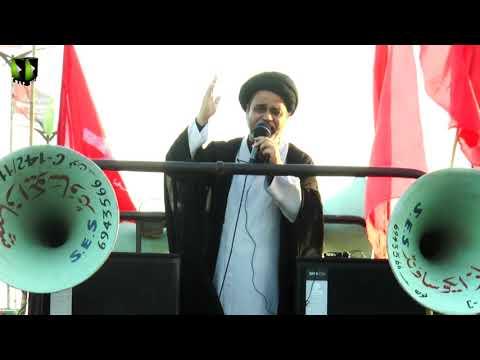 [Speech] H.I. Haider Abbas Abidi | Protest for Shia Missing Persons | Arbaeen 1441 | Karachi - Urdu
