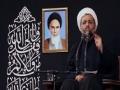 فیلم کامل سخنرانی حجتالاسلام حسنی سعدی  I مراسم عزاداری اربعین ح�