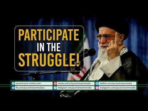 Participate in the Struggle! | Leader of the Muslim Ummah | Farsi Sub English