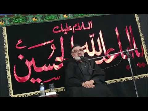 [Majlis] Wafat e Bibi Masooma Qom (sa) | H.I Syed Ali Murtaza Zaidi | 1441/2019 - Urdu