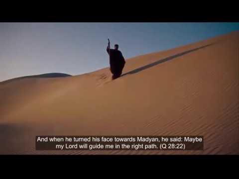 Prophet Musa (a)