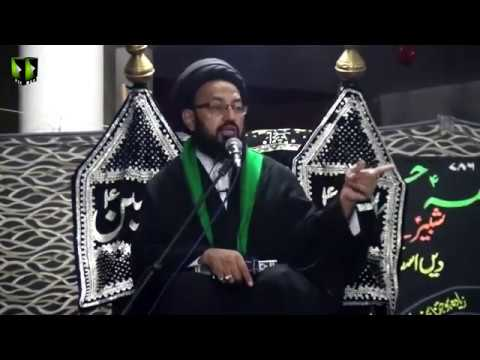 [05] Topic: Rahe Wilayat or Kamyabi | H.I Sadiq Raza Taqvi | 1441/2019 - Urdu