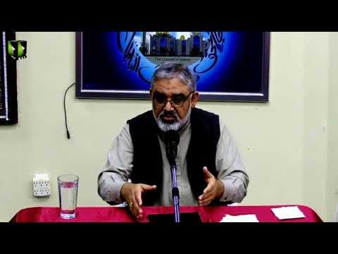 [Zavia | زاویہ] Current Affairs Analysis Program | H.I Ali Murtaza Zaidi | Session 02 | 08 Nov 2019 - Urdu