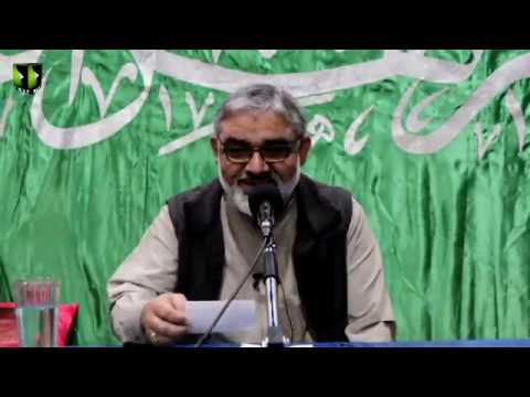 Family Dialogue | An Interactive Session With H.I Syed Ali Murtaza Zaidi | 09 Nov 2019 - Urdu