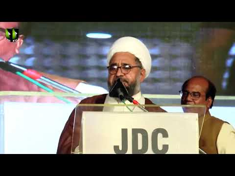[Speech] H.I Muhammad Amin Shahidi | Qoumi Millad e Mustafa (saww) Conference 2019 - Urdu