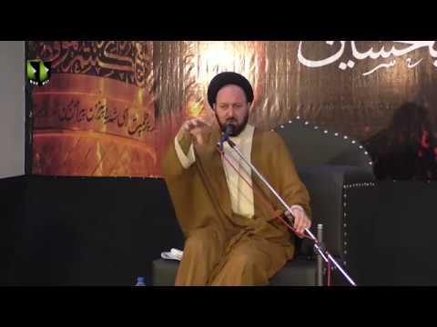 [02]Kya Hum bhi Rasool Allah kay Sahabi ban Saktay Hain? | Dr. Molana Ali Hussain Madni|Rabi ul Awal 2019-1441 | Urdu