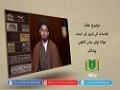 عقائد | مقدسات کی توہین کی حرمت | Urdu
