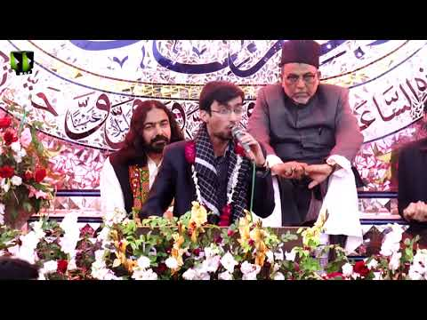 Jashan-e-Masomeen (as) | Br. Muslim Mehdavi | 29 November 2019