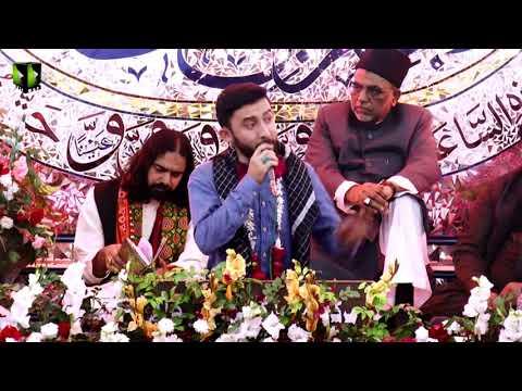 Jashan-e-Masomeen (as) | Br. Ahmed Nasiri | 29 November 2019 - Urdu