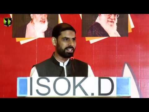[Speech] Shab-e-Shouhada | Moulana Mubashir Zaidi | 30 November 2019 - Urdu
