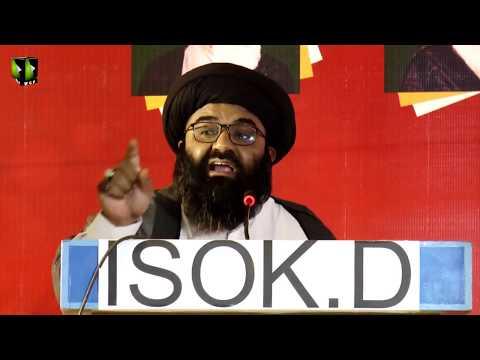 [Speech] Shab-e-Shouhada | H.I Kazim Abbas Naqvi | 30 November 2019 - Urdu