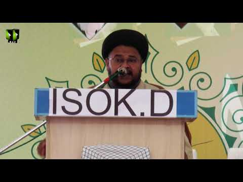 [Speech] Moulana Nazir Taqvi | Ittehad e Millat Wa Istehkaam e Pakistan Convention  Karachi - Urdu