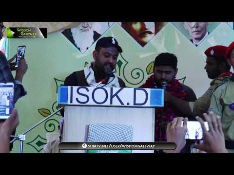 [Speech] Br. Arif Ali Jani | Ittehad e Millat Wa Istehkaam e Pakistan Convention  Karachi - Urdu