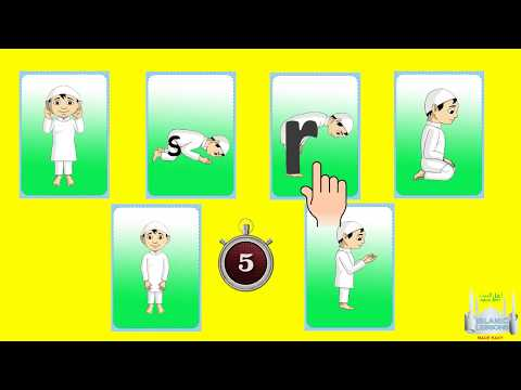 Postures in Prayer - Kids - English
