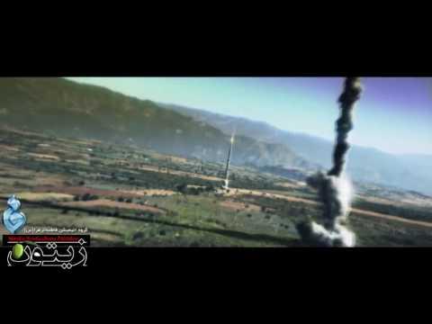 Persian Gulf War 2 (URDU) Trailer جنگ خلیج فارس ۲ اردو ٹریلر