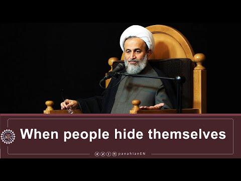 [Clip] When people hide themselves...   Ali Reza PanahianFarsi Sub English Dec.09 2019