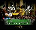 ....عظیم الشان طاقت کا مظاہرہ | بسیج (رضا کار فورس) | Farsi Sub Urdu