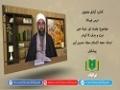 کتاب آزادی معنوی [26]   ہجرت اور جہاد میں نیت و ہدف کا کردار   Urdu