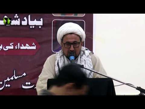 [Speech] Barsi Shohada e Wehdat | Moulana Sadiq Jafari - Urdu