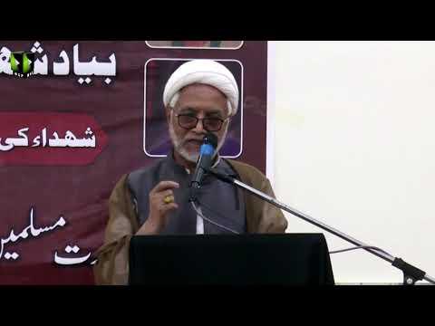 [Speech] Barsi Shohada e Wehdat | H.I Mirza Yousuf Hussain - Urdu