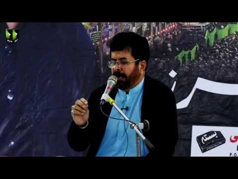 [7th Majlis-e-Barsi] Shaheed Ustad Sibte Jafar Zaidi | Janab Mukhtar Fatehpori - Urdu