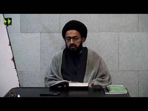 [Lecture 3] Tafser-e-Mozuee | Quran May Anbiya Ka Taaruf | | H.I Sadiq Raza Taqvi - Urdu
