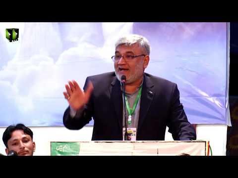 [Speech] Janab Raza Jafari | Aashiqaan -e- Mehdi (atfs) Convention 2019 - Sindhi