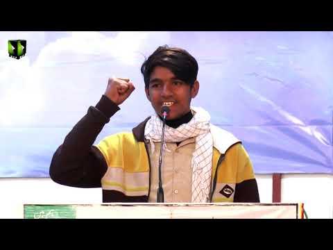 [Tarana] Br. Sajjad Hussain Asghari | Shab-e-Shohada |  Aashiqaan -e- Mehdi (atfs) Convention 2019 - Urdu