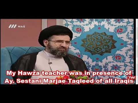Ayatollah Sistani respect for Imam_Khomeini (RA) Farsi Eng Subtitle