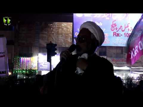 [Speech] Protest Against US | Martyrdom of Qasim Soleimani | H.I Mirza Yousuf Hussain - Urdu