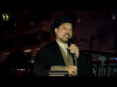 [Speech] Protest Against US | Martyrdom of Qasim Soleimani | H.I Baqir Zaidi - Urdu
