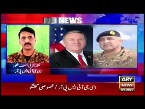 DG ISPR Beeper | News - 5 Jan 2020 | US - Iran Standoff  2020 Urdu