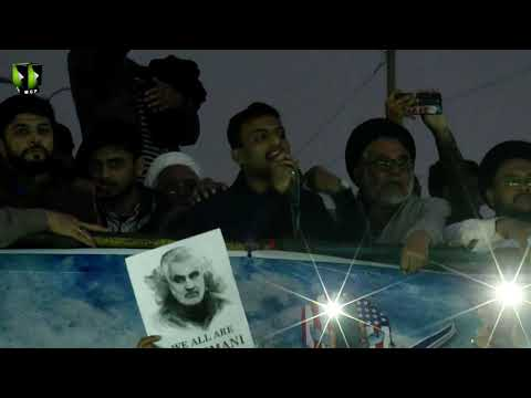 [Speech] Murdabad America Rally | Janab Mohsin Abbas | 05 January 2020 - Urdu