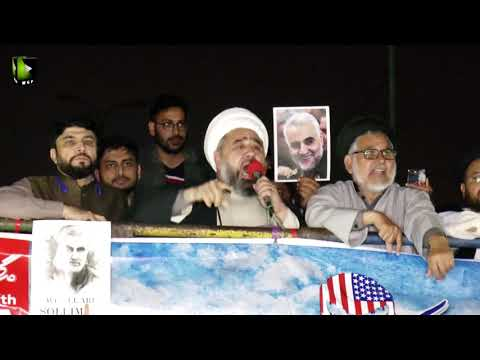 [Speech] Murdabad America Rally | H.I Muhammad Amin Shaheedi | 05 January 2020 - Urdu