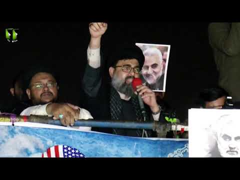 [Speech] Murdabad America Rally | H.I Ahmed Iqbal Rizvi | 05 January 2020 - Urdu