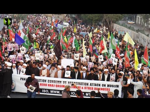 Murdabad America Rally | Press Club To American Consulate, Karachi | 05 January 2020 - Urdu